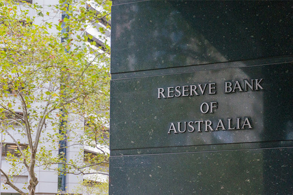 Reserve Bank of Australia (File Photo)