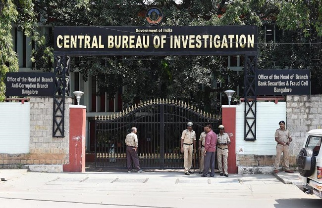 CBI office (File Photo)
