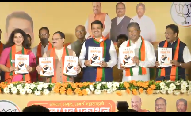 BJP Working President JP Nadda and Maharashtra Chief Minister Devendra Fadnavis releases the party's manifesto for the upcoming assembly elections