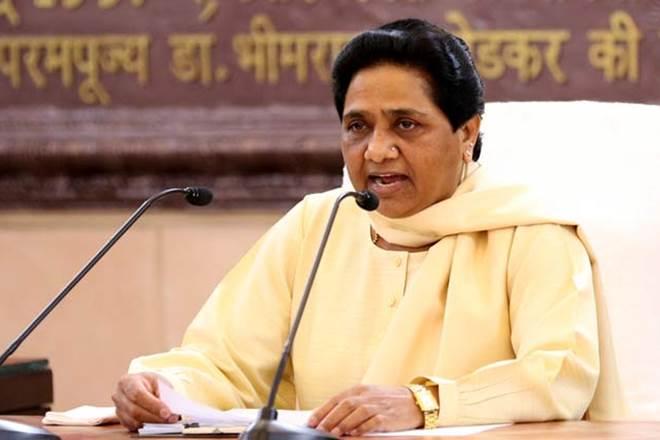 BSP president Mayawati