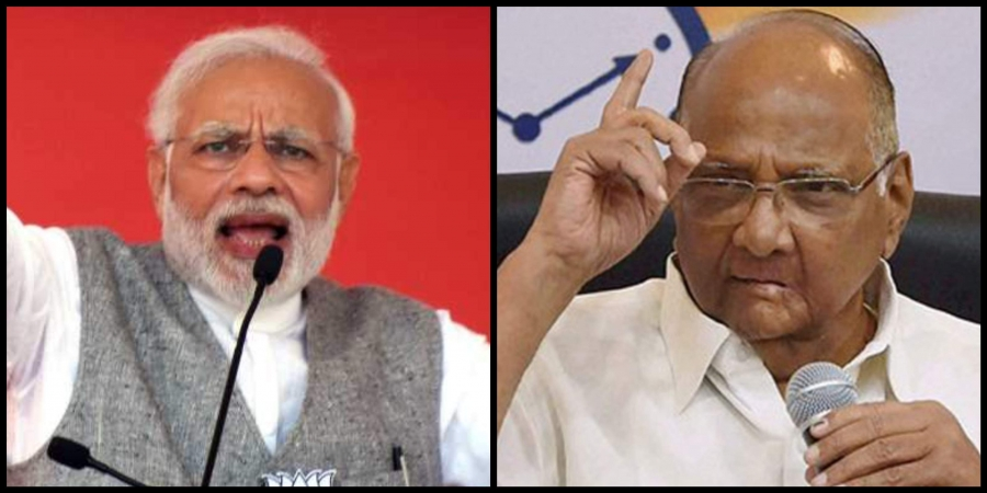 Nationalist Congress Party chief Sharad Pawar and Prime Minister Narendra Modi
