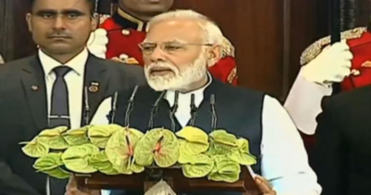 Prime Minister Narendra Modi speaking at joint session of Parliament on Tuesday