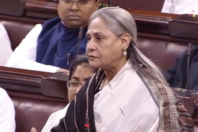 Rajya Sabha lawmaker Jaya Bachchan