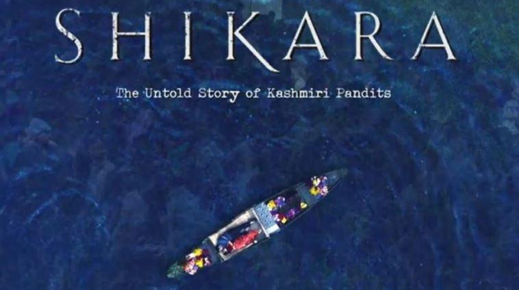 Poster of Shikara