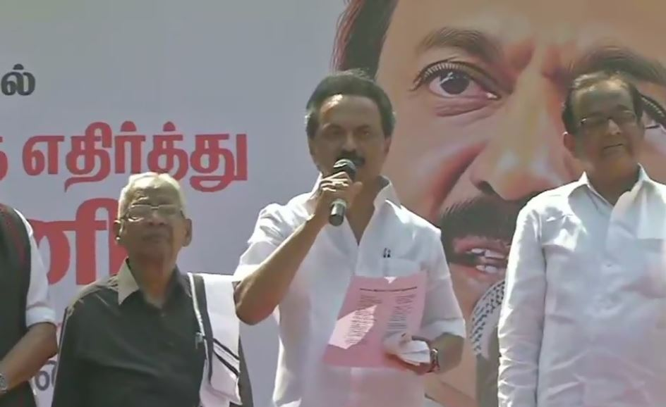DMK and its alliance parties hold a 'mega rally' against CAA