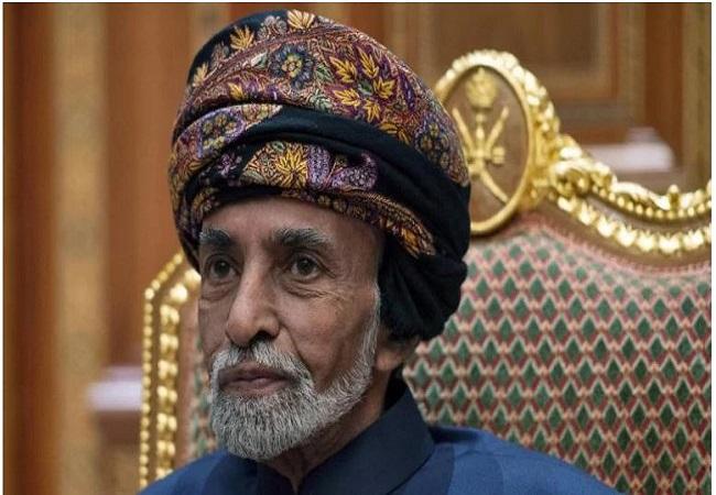 Oman's Sultan Qaboos Bin