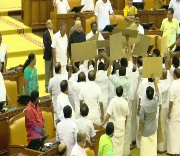 MLAs protest against Guv Arif Mohammad Khan in Kerala Assembly