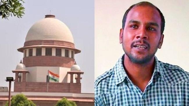 Supreme Court  and Mukesh Singh