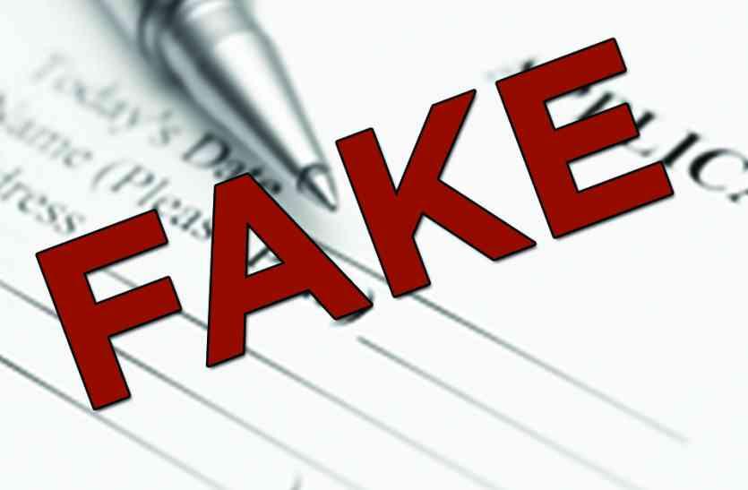 Fake job racket busted in Kolkata