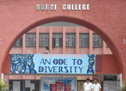 Gagri College (File Photo)