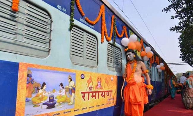 Indian Railways (File Photo)