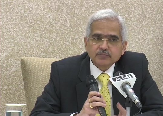 Reserve Bank Governor Shaktikanta Das