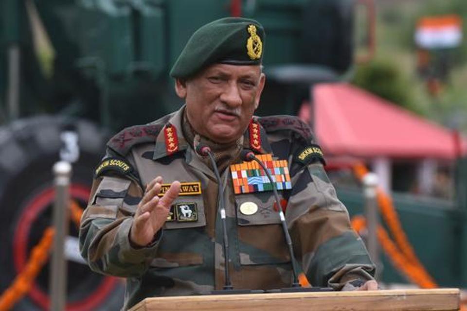 Chief of Defence Staff (CDS) General Bipin Rawat
