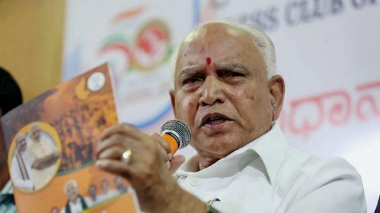 Karnataka Chief Minister B.S. Yediyurappa