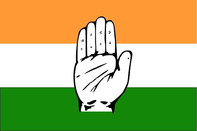 Congress Logo(File Photo)
