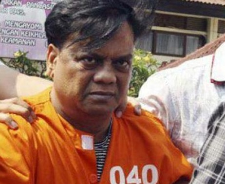Chhota Rajan (File Photo)