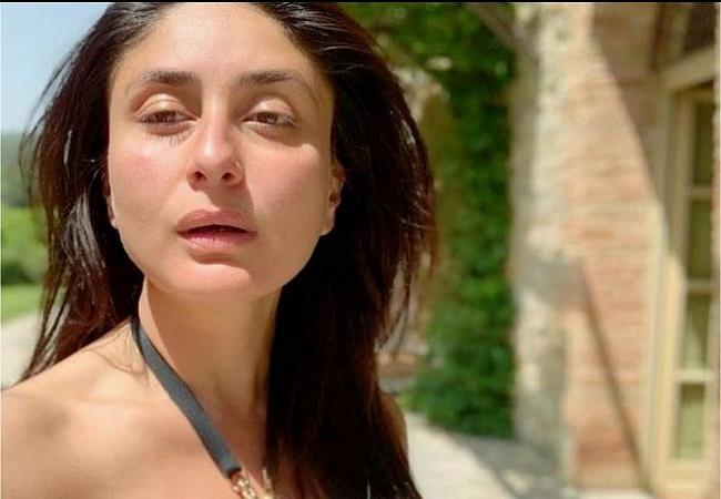 Kareena Kapoor Khan(File Photo)