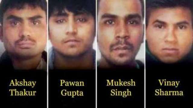 The four rapist