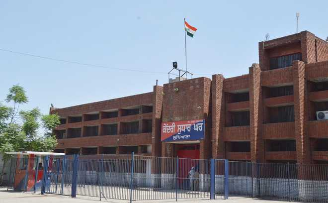 Ludhiana Central Jail (File Photo)