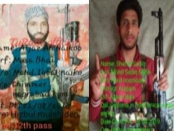 Terrorists affiliated with Hizbul Mujahideen