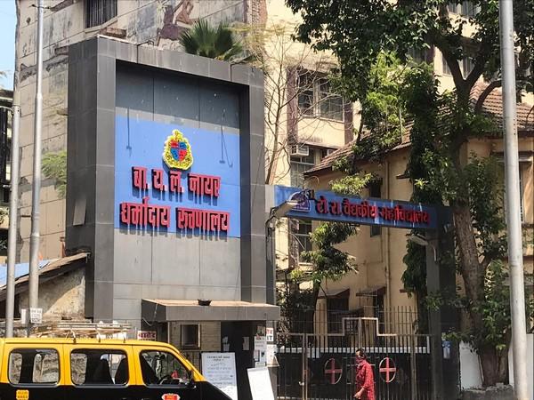 An image of BYL Nair hospital in Mumbai
