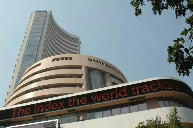Sensex Building (File Photo)