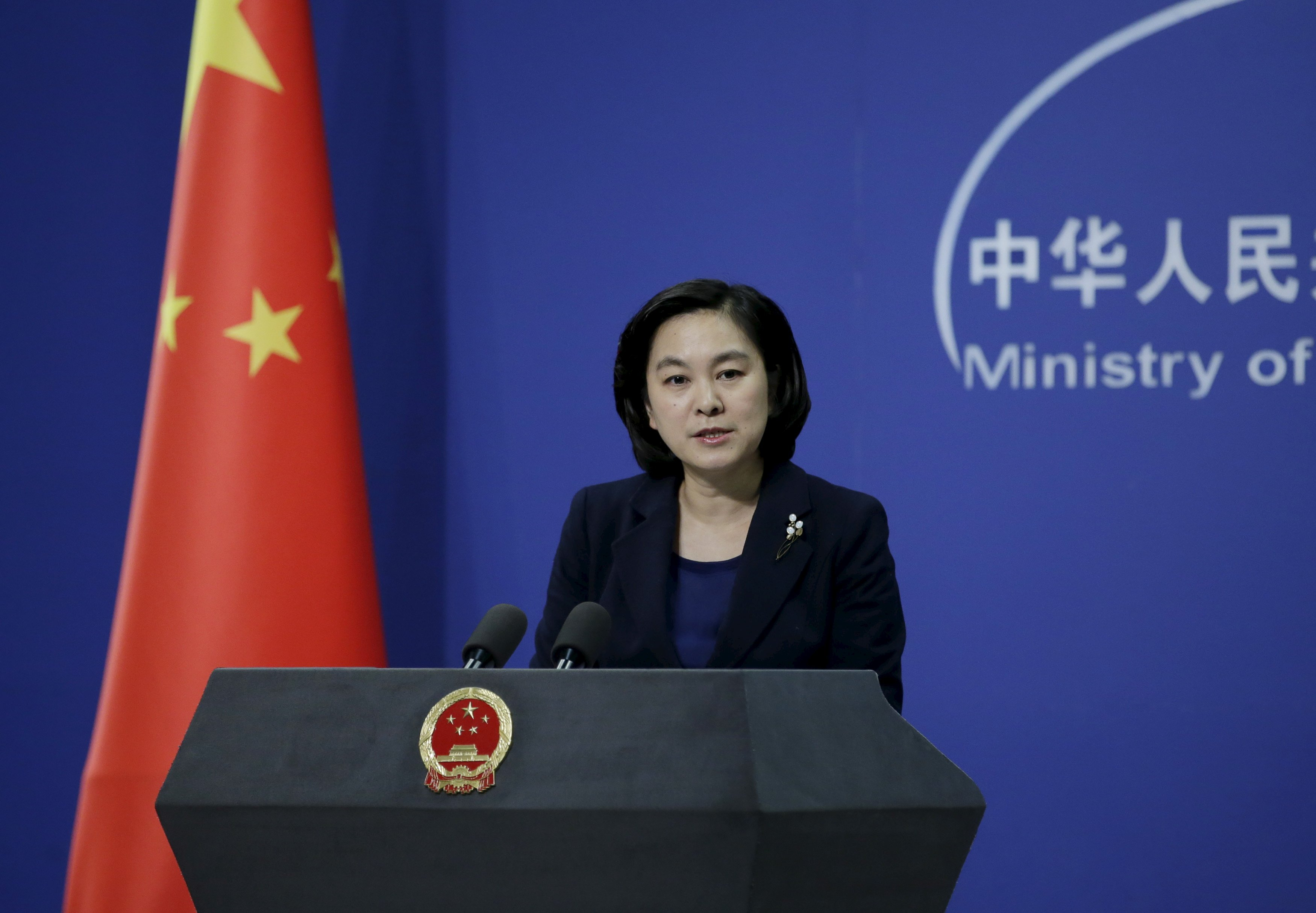Hua Chunying Chinese Foreign Ministry Spokesperson