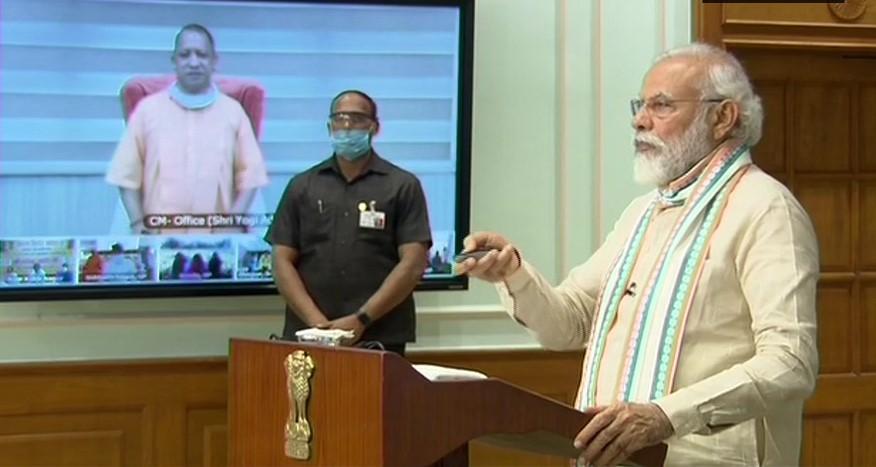 PM Modi Launching Rojgar Abhiyan through VC