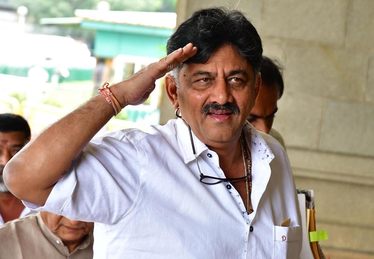 Karnataka Congress leader DK Shivakumar