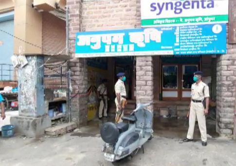 ED raids Rajasthan CM Ashok Gehlot's brother