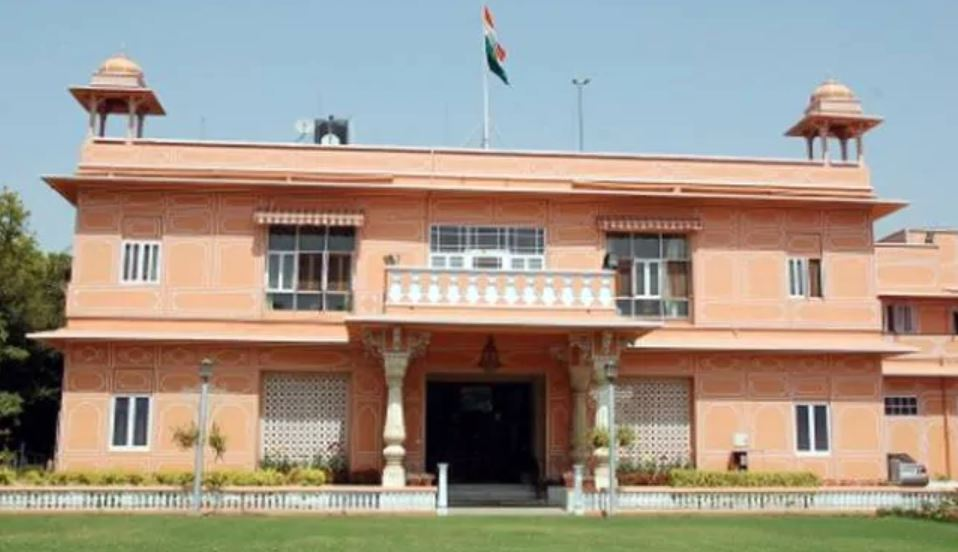 Rajasthan Raj Bhawan