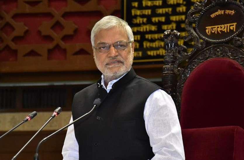 Rajasthan Assembly Speaker CP Joshi