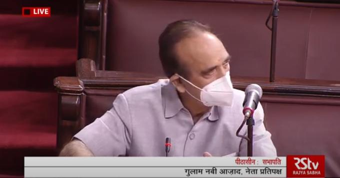 Ghulam Nabi Azad in Rajya Sabha