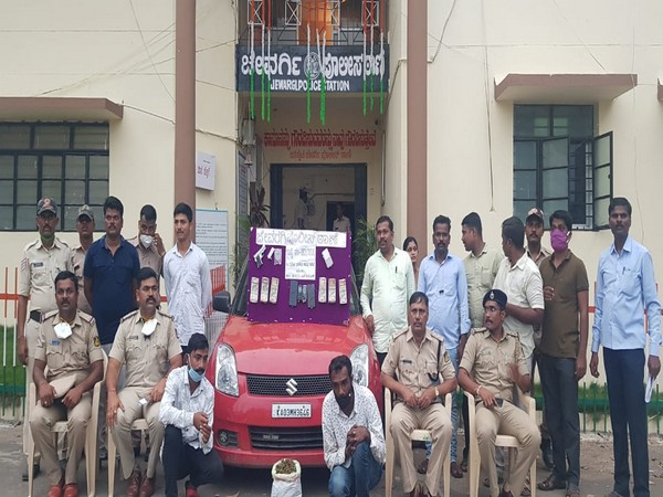 Two were arrested and 1.235 kg of ganja was seized.