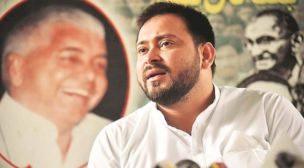 Tejaswi Yadav (File Photo)