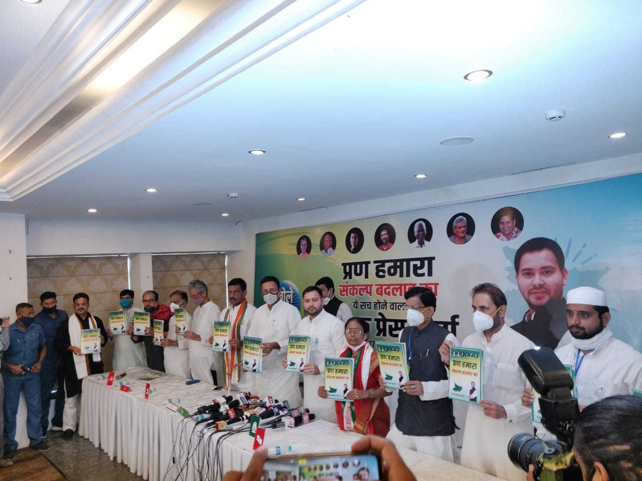 Randeep Singh Surjewala at the manifesto release