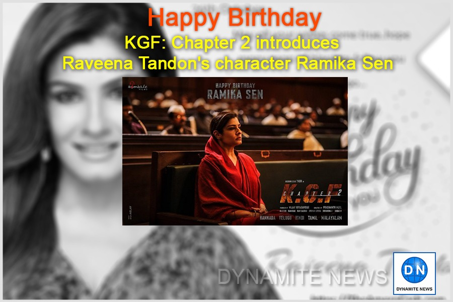 Character poster of Raveena Tandon from 'KGF: Chapter 2'