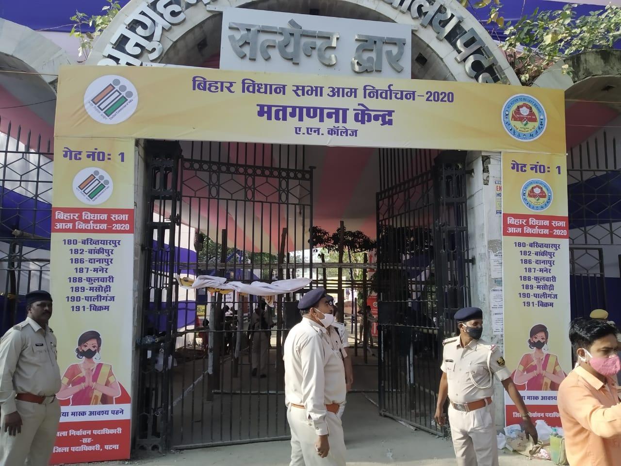 Counting centre established at Anugrah Narayan College in Patna