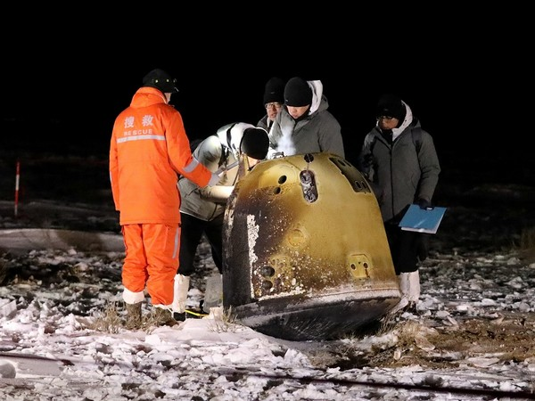 Moon samples collected by China's Chang'e-5 probe