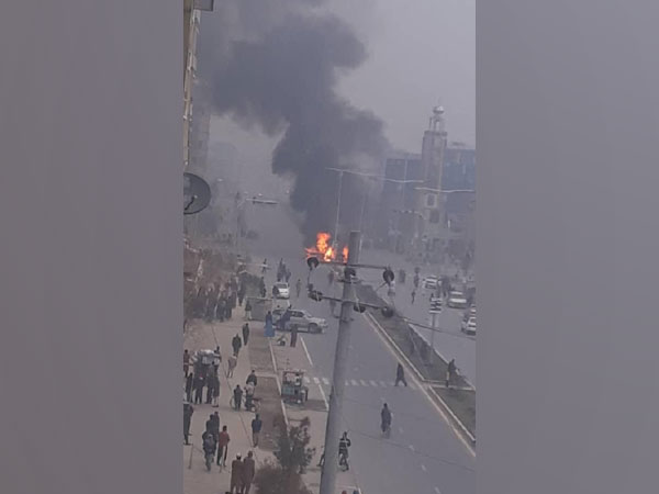 Explosion reported in Kabul's PD5 area