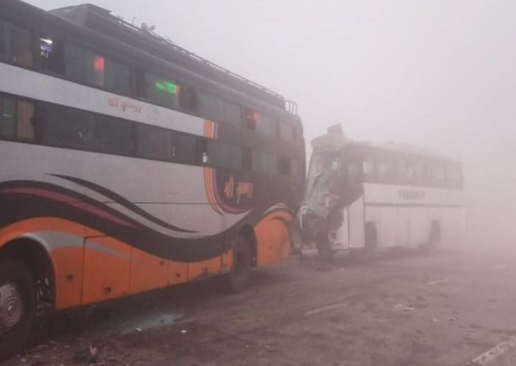 Visual from the accident site