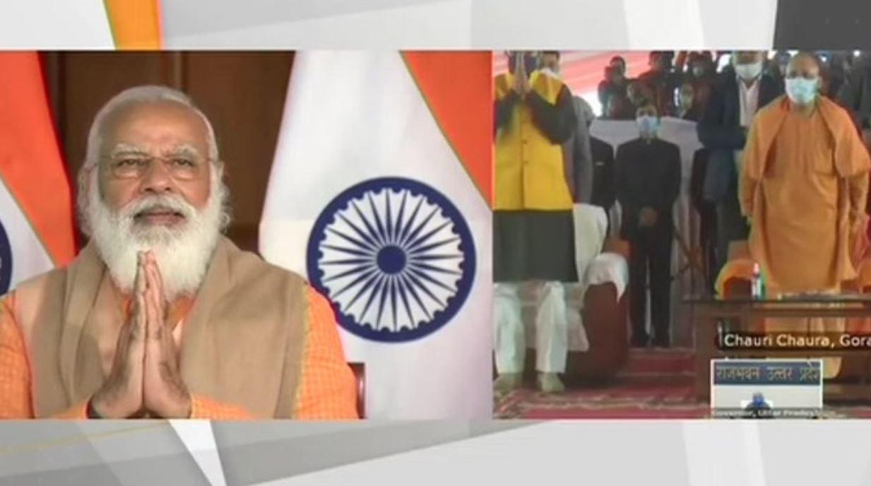 PM Modi inaugurates Chauri Chaura centenary celebrations
