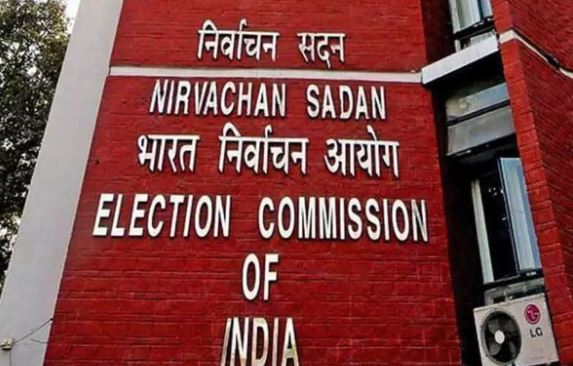 Election Commission office (File Photo)