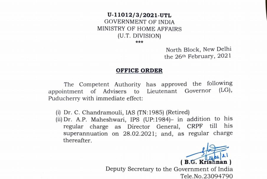 Appointment order