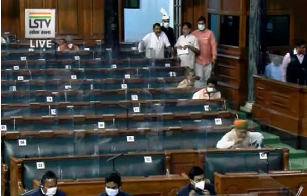 Parliament adjourned for the day