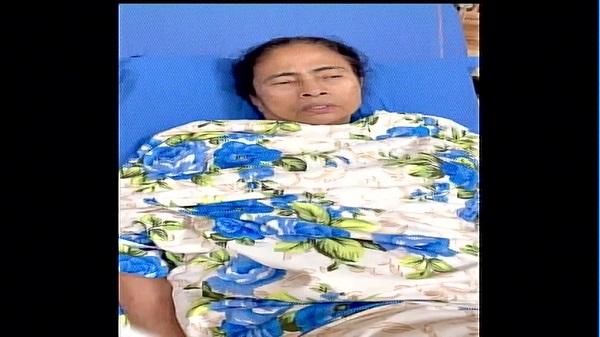 Injured West Bengal Chief Minister Mamata Banerjee