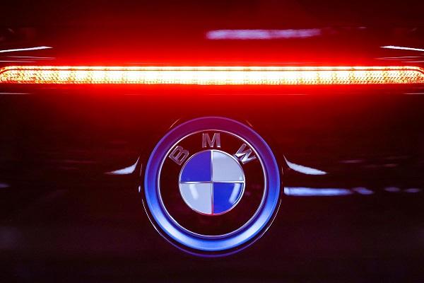 BMW Logo (File Photo)