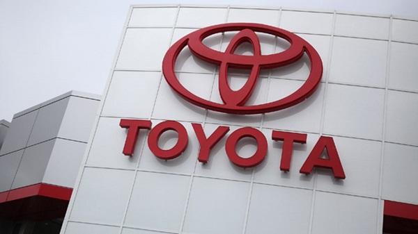 Toyota Motor Corp (File Photo)
