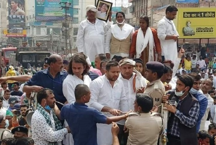 Patna police resorted to lathicharge on RJD workers