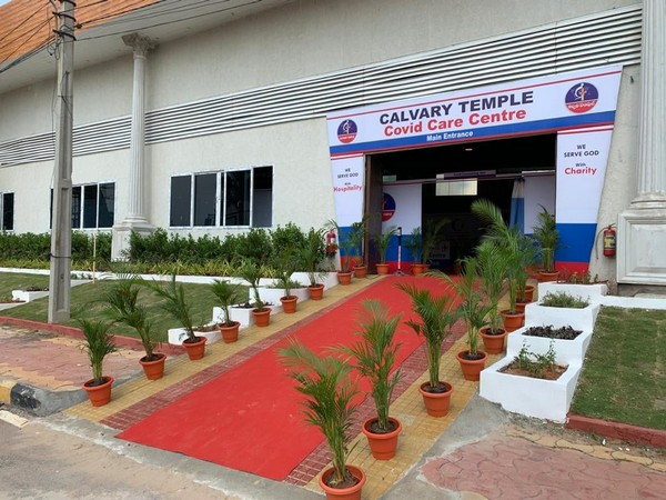 300-bed COVID isolation centre at Calvary Temple in Hyderabad.